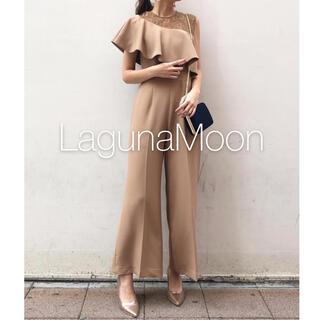 LagunaMoon - ✱新品タグ付き✱ ラグナムーン ラッフルワイドパンツドレス