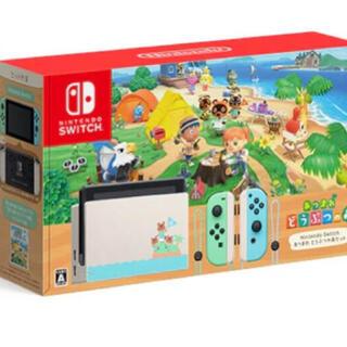 Nintendo Switch - Nintendo Switch あつまれどうぶつの森セット  8台