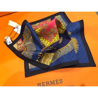 エルメス(Hermes)の新品今期 エルメス スカーフ 45ーブル(スカーフ)