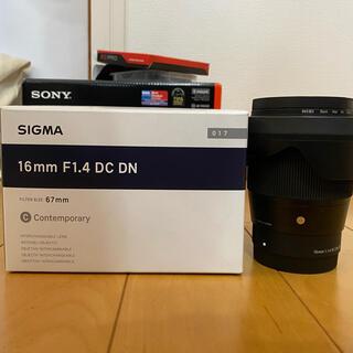 SIGMA - sigma16mm f1.4 SONY Eマウント用 APSC