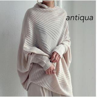 antiqua - antiqua♛ 変形ドルマンニットトップス