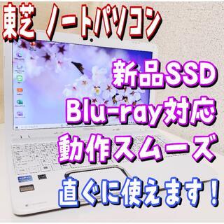 東芝 - 【オススメ】東芝 ノートパソコン Blu-ray i5 ダイナブック 新品SSD