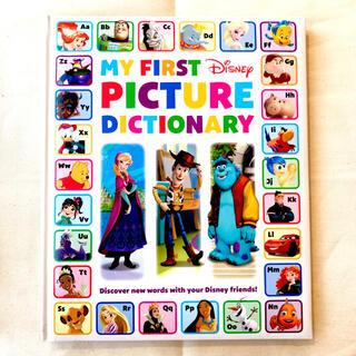 Disney - 新品/英語辞典 英語絵本 ディズニープリンセス アナと雪の女王 トイストーリー他