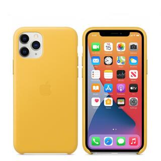 Apple - アップル純正 iPhone 11 Pro レザーケース マイヤーレモン