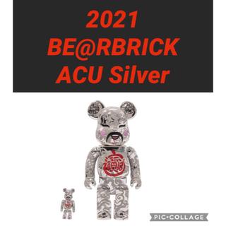 メディコムトイ(MEDICOM TOY)の2021 BE@RBRICK ACU Silver Jahan Loh 銀財神(その他)