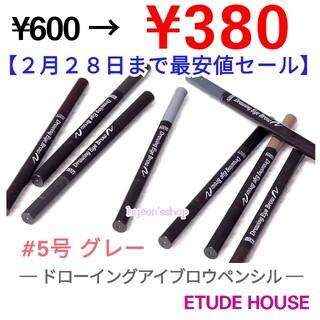 ETUDE HOUSE - 在庫2★【2月28日まで最安値セール】エチュードハウス アイブロウ ペンシル