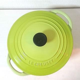 ルクルーゼ(LE CREUSET)のル・クルーゼ ココット ロンド 22センチ グリーン(鍋/フライパン)