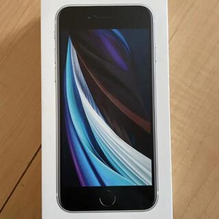 Apple - iPhone se 第2世代 ホワイト 64GB 未使用品 SIMフリー