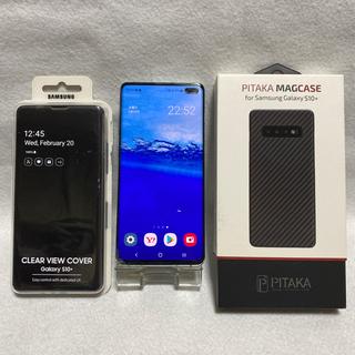 Galaxy - Galaxy S10+ プリズムグリーン ジャンク