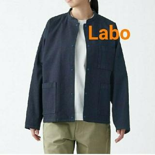 MUJI (無印良品) - 新品)MUJI Laboライトオンスデニムシャツジャケット/ダークネイビーS~M