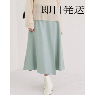 ROPE - 新品タグ付きロペ 【手洗い可】ウールストレッチツイルマーメイドスカート