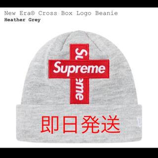 シュプリーム(Supreme)のCross Box Logo Beanie グレー ニットキャップ cap(ニット帽/ビーニー)