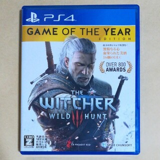 PlayStation4 - 【完全版】ウィッチャー3 ワイルドハント ゲームオブザイヤーエディション PS4