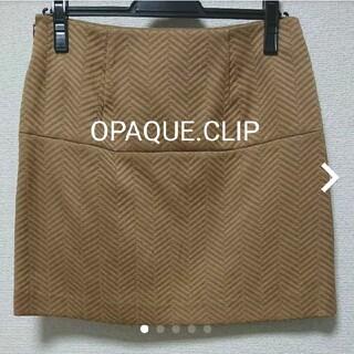 オペークドットクリップ(OPAQUE.CLIP)のオペークドットクリップ レディース スカート(ひざ丈スカート)