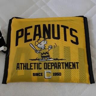 ピーナッツ(PEANUTS)のピーナッツ スヌーピー チャーリーブラウン 折り畳みエコバッグ(エコバッグ)