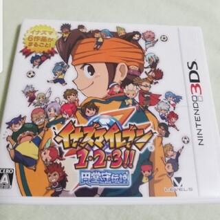ニンテンドー3DS(ニンテンドー3DS)のイナズマイレブン1・2・3!! 円堂守伝説 3DS(携帯用ゲームソフト)