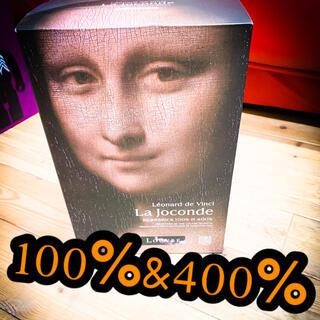 メディコムトイ(MEDICOM TOY)のBE@RBRICKLEONARDDEVINCIMonaLisa100%&400%(その他)