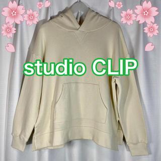 STUDIO CLIP - studio CLIP トップススエット春色パーカースリット入り