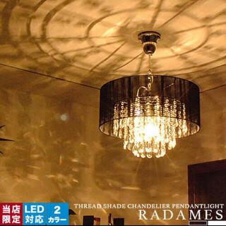シャンデリア LED対応 調光可能