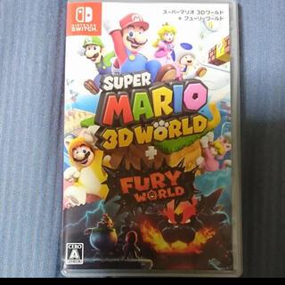 マリオ 3Dワールド+フューリーワールド