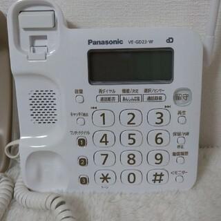 Panasonic - Panasonicコードレス電話機 ・子機付きVE―GD23DL