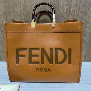 FENDI - フェンディのサンシャインショッパーになります。  去年沖縄で購入。 ちょっとの旅