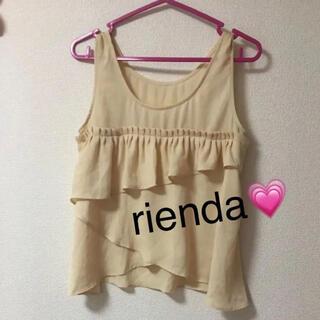 rienda - rienda★フリルトップス