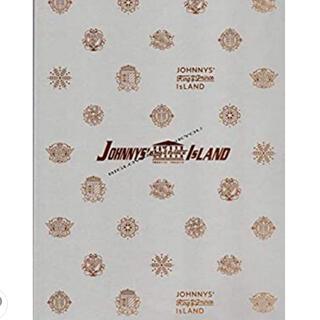 Johnny's - JOHNNYS' King&Prince IsLand パンフレット