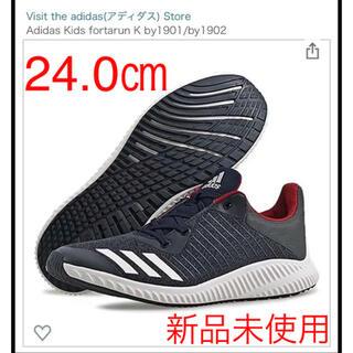 adidas - 【新品 24.0】アディダス KIDS FortaRun K BY1901