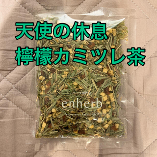 セイカツノキ(生活の木)の【新品・未開封】天使の休息 檸檬カミツレ茶 50g(健康茶)