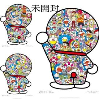 【新品】村上隆 3枚セット ED1000 ドラえもん 版画 ポスター(ポスター)