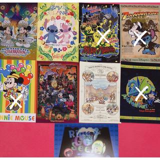 Disney - ディズニー ポストカード 9枚セット