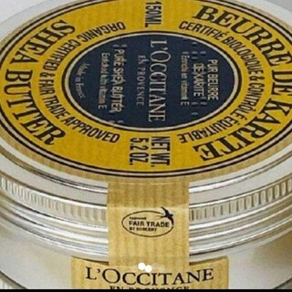 L'OCCITANE - 未開封 ロクシタン シア バター 150ml 保湿 顔 爪 髪 男女