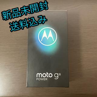モトローラ(Motorola)のモトローラ Moto G8 Power カプリブルー 4+64GB SIMフリー(スマートフォン本体)