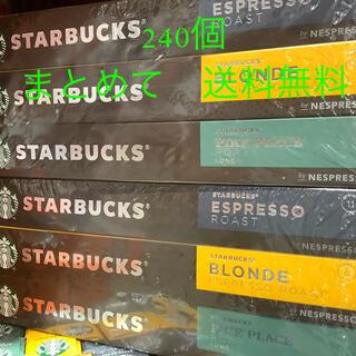 スターバックスコーヒー(Starbucks Coffee)のスターバックス ネスプレッソ コーヒーカプセル 240個!(エスプレッソマシン)