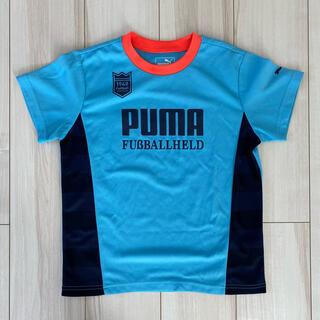 PUMA - PUMA プーマ サッカー フットサル キッズ 140