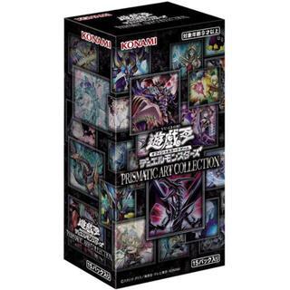 ユウギオウ(遊戯王)のプリズマティックアートコレクション 1BOX分15パック(Box/デッキ/パック)