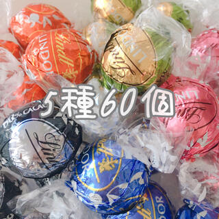 リンツ(Lindt)のAlice様専用 リンツ リンドールチョコレート 5種60個(菓子/デザート)