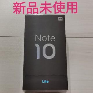 新品 Xiaomi Mi Note 10 Lite 64GB