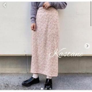 Kastane - カスタネ  レーヨンスカート  新品
