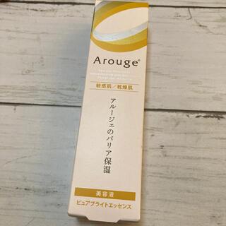 Arouge - アルージェ ピュアブライトエッセンス