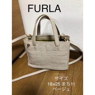 Furla - フルラ FURLA ハンドバッグ ショルダーバック ベージュ