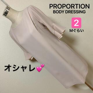 PROPORTION BODY DRESSING - PROPORTION BODY DRESSING ワンピース✨