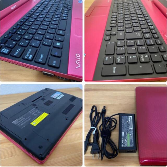 SONY(ソニー)のソニーVAIOノートパソコン❣️レッド スマホ/家電/カメラのPC/タブレット(ノートPC)の商品写真