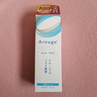 アルージェ(Arouge)のアルージェ モイスチャーフォーム(洗顔料)