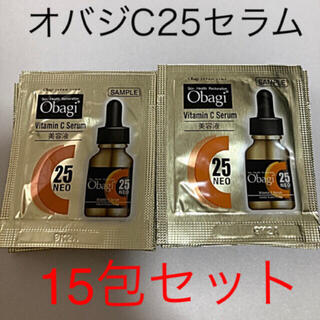 Obagi - 【新品未使用】オバジC25セラムネオ サンプル 15包セット