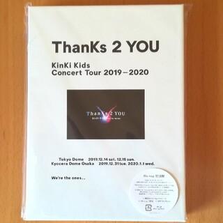 KinKi Kids - KinKiKids Concert Tour 2019-2020 ThanKs