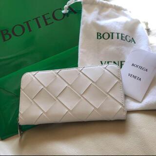 Bottega Veneta - 【希少】日本限定カラー ボッテガヴェネタ 長財布