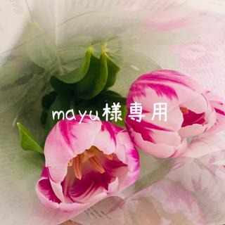 メナード(MENARD)のメナード  TK クレンジング 2本【新品・未開封】(クレンジング/メイク落とし)