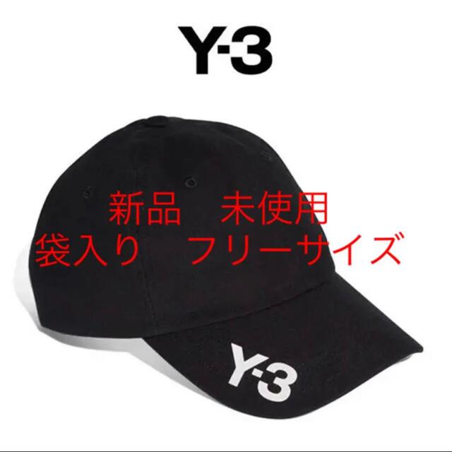 Y-3(ワイスリー)の【新品未使用品】Y-3 CH1 CAP 20AW最新モデル フリー adidas メンズの帽子(キャップ)の商品写真